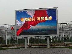 <b><font color='#0000FF'>江西樟树户外双立柱项目</font></b>