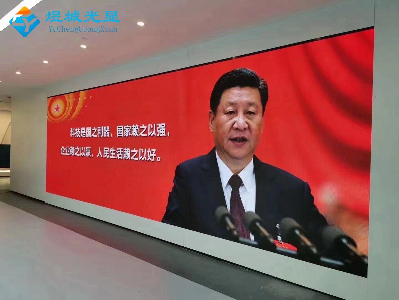 <b>北京室内全彩P2高清项目</b>
